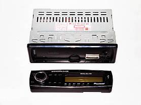 Автомагнитола Pioneer 1180 Usb+Sd+Fm+Aux+ СЪЕМНАЯ ПАНЕЛЬ, фото 2