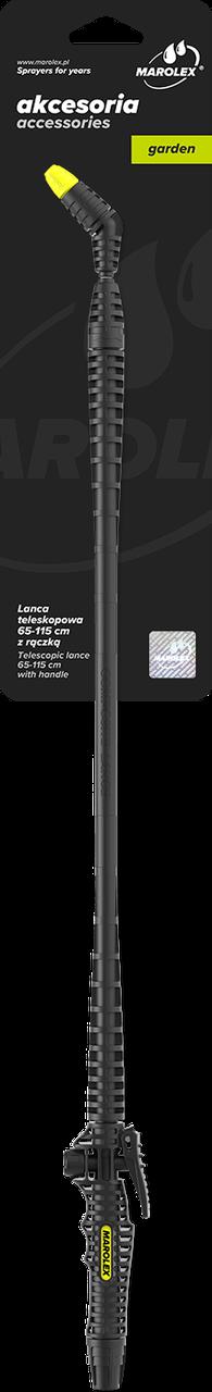 Композитная штанга Marolex 65-115 см с рукояткой