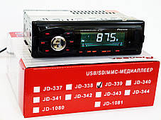 Автомагнитола Pioneer JD-339 ISO Usb+Sd+Fm+Aux+ пульт (4x50W), фото 3