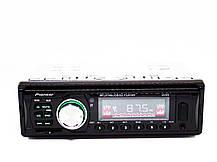 Автомагнитола Pioneer 2035 Usb+Sd+Fm+Aux+ пульт (4x50W), фото 2
