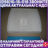⭐⭐⭐⭐⭐ Фильтр салона Infiniti (производство  CHAMPION) НИССАН,ИКС-ТРЕИЛ,МУРAНО, CCF0131