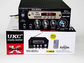 Підсилювач звуку UKC SN-805U USB+SD+FM+Karaoke