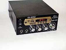 Підсилювач звуку UKC SN-805U USB+SD+FM+Karaoke, фото 2