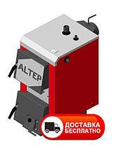 Твердотопливный котел Альтеп mini 16 кВт