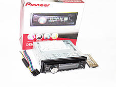 Pioneer DEH-8350UBG DVD  Автомагнитола USB+Sd+MMC съемная панель, фото 2