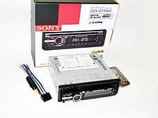 Sony CDX-GT490U DVD Автомагнитола USB+Sd+MMC съемная панель, фото 3