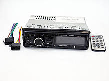 Автомагнитола Kenwood HS-MP817 - MP3 Player, FM, USB, SD, AUX, фото 3