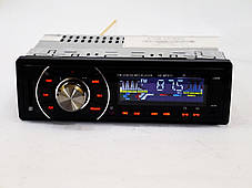 Автомагнитола Pioneer HS-MP811 - MP3 Player, FM, USB, SD, AUX, фото 2
