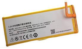 Аккумулятор АКБ ZTE Li3828T44P6HA74140 Li3829T44P6HA74140 для ZTE Nubia Z9 Nubia Z9 Max  Nubia Z9mini Оригинал