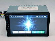 2Din Pioneer 8701 7' Экран Магнитола USB+Видео вход для камеры, фото 2