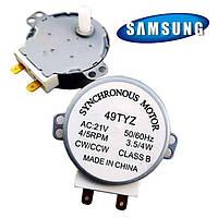 Двигатель для микроволновки Samsung новый