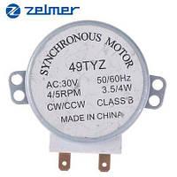 Моторчик для микроволновки Zelmer