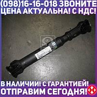 ⭐⭐⭐⭐⭐ Вал карданный ВАЗ 2121 моста переднего (производство  Белкард)  2121-2203012-04