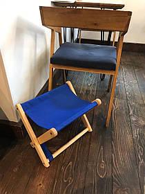 Подставка для сумки каркас Коричневый, обивка Синяя (ArtCenter-TM)