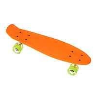 Скейт Пенні борд Best Board 23, колеса PU Світяться Помаранчевий