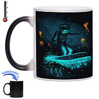 Чашка-хамелеон Звёздный сёрфер 330 мл, фото 1