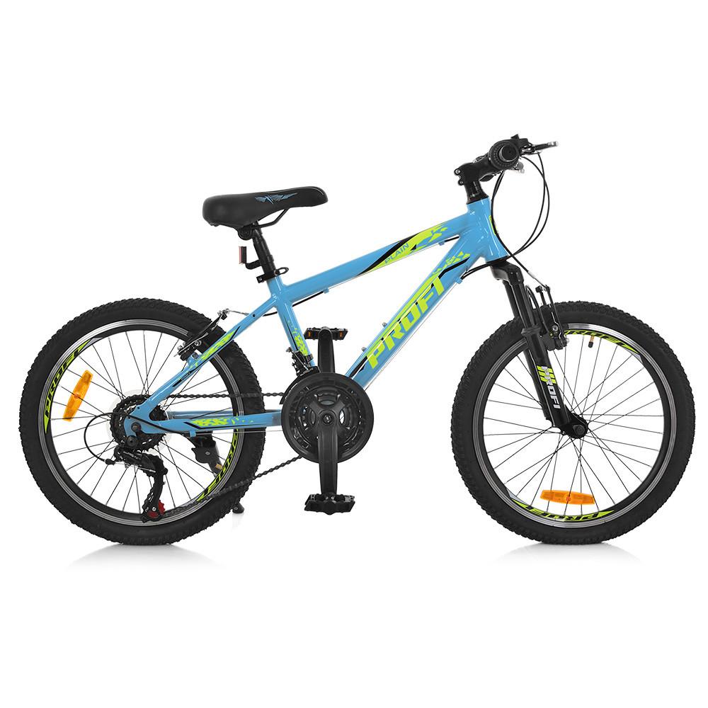 Спортивный велосипед колеса 20 дюймов PROFI G20PLAIN A20.2 голубой