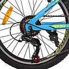 Спортивный велосипед колеса 20 дюймов PROFI G20PLAIN A20.2 голубой, фото 5