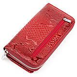 Кошелек женский KARYA 17177 кожаный Красный, фото 2