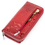 Кошелек женский KARYA 17177 кожаный Красный, фото 5