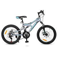 Спортивный велосипед колеса 20 дюймов PROFI G20DAMPER S20.5 серый/бирюзовый