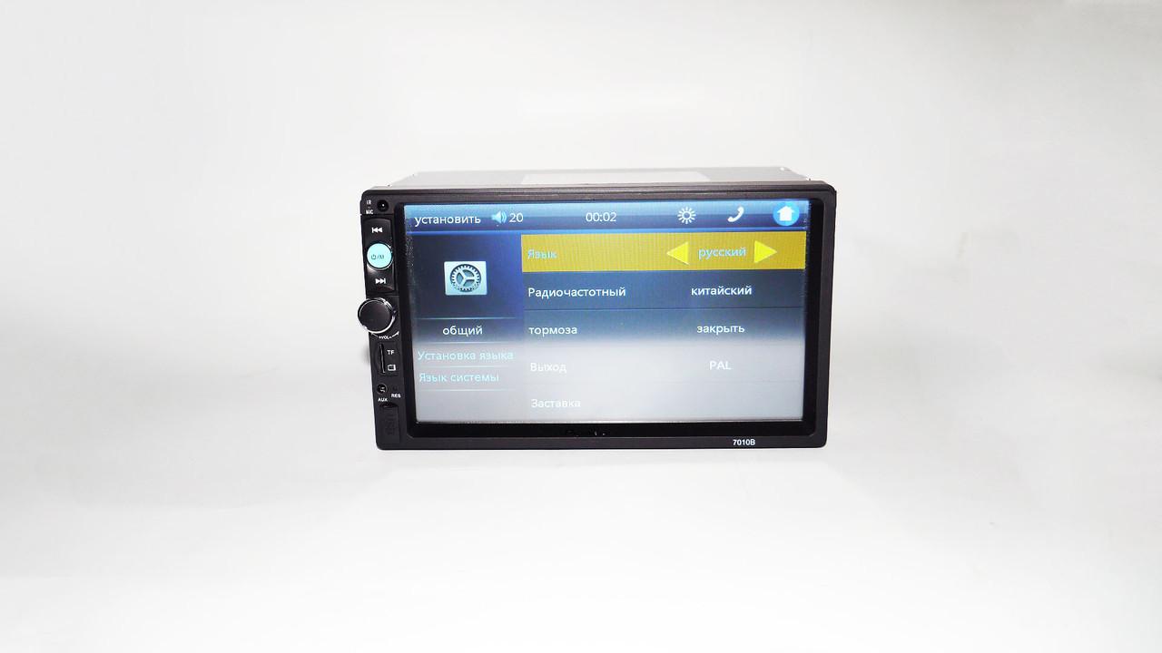 2Din Pioneer 7010 7'Экран Магнитола USB+Bluetoth
