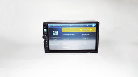 2Din Pioneer 7010 7'Экран Магнитола USB+Bluetoth, фото 2