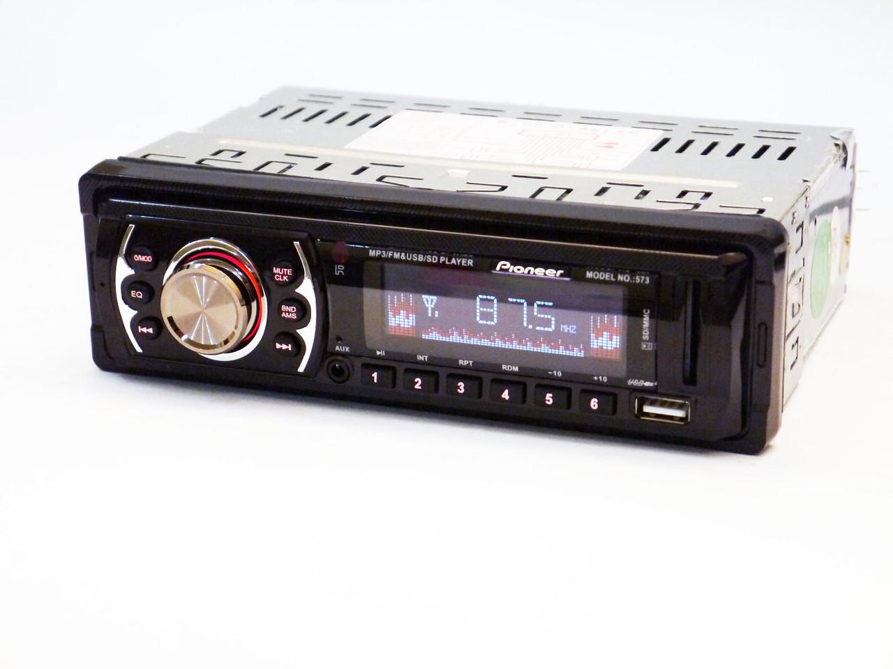 Автомагнитола Pioneer 573 - MP3 Player, FM, USB, SD, AUX