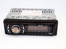 Автомагнитола Pioneer 573 - MP3 Player, FM, USB, SD, AUX, фото 3