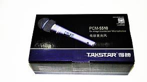 TAKSTAR PCM-5510 профессиональный вокальный микрофон, фото 3