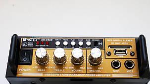 Підсилювач звуку AK-698E FM USB + Караоке, фото 2