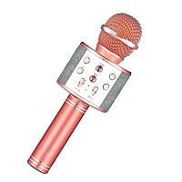 Беспроводной микрофон караоке WS-858 Розовое Золото, фото 1