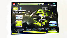 LS-129W Квадрокоптер-дрон Quadcopter c WiFi камерой, фото 3