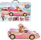 Машина купе кабриолет с куклой и с бассейном 3 в 1 L.O.L. Surprise Оригинал Car-Pool Coupe MGA, фото 2