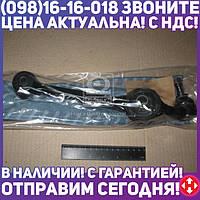 ⭐⭐⭐⭐⭐ Рычаг подвески ФОРД (производство  Ruville) СИЕРРA, 821 0242 10