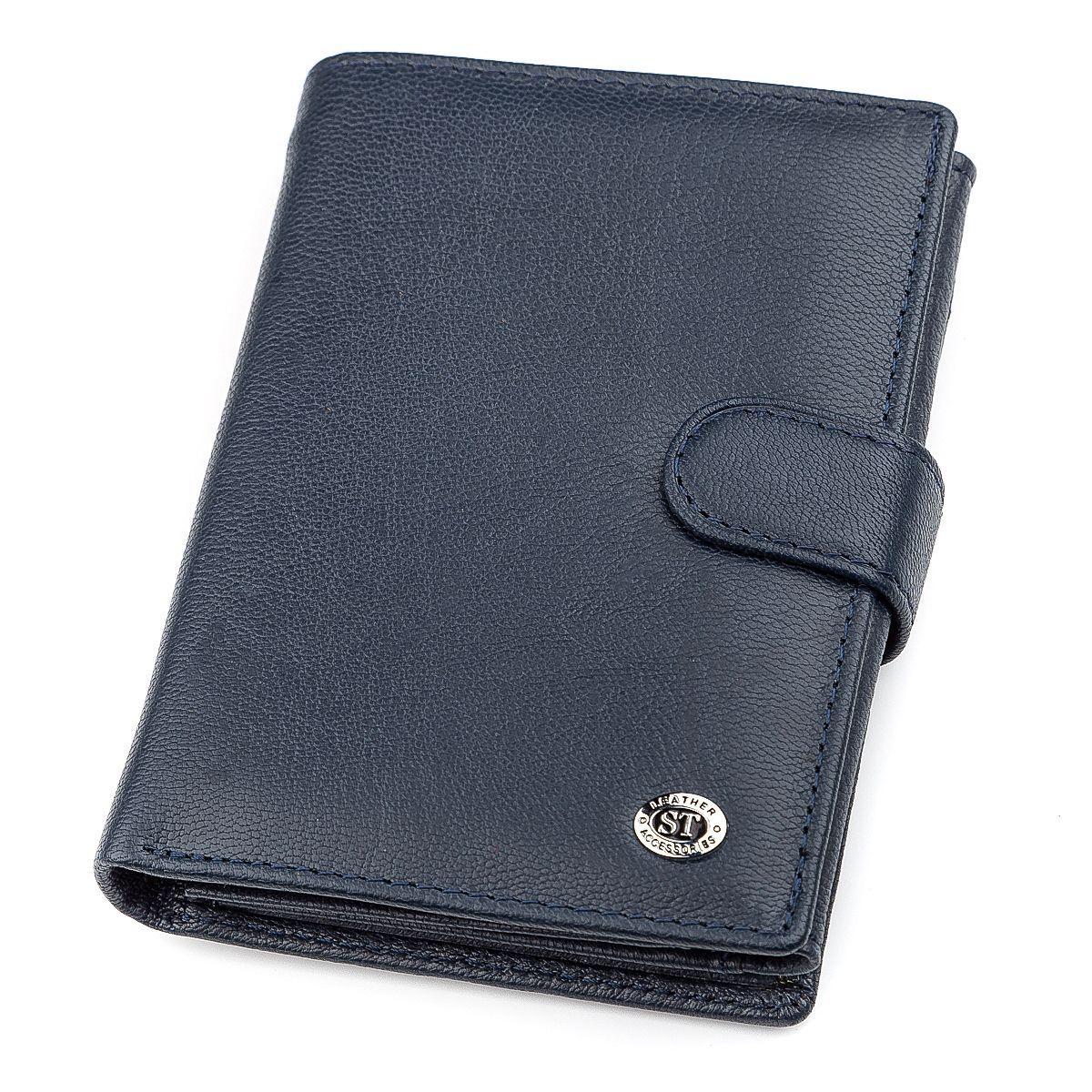 Мужской кошелек ST Leather 18332 (ST101) кожа Синий