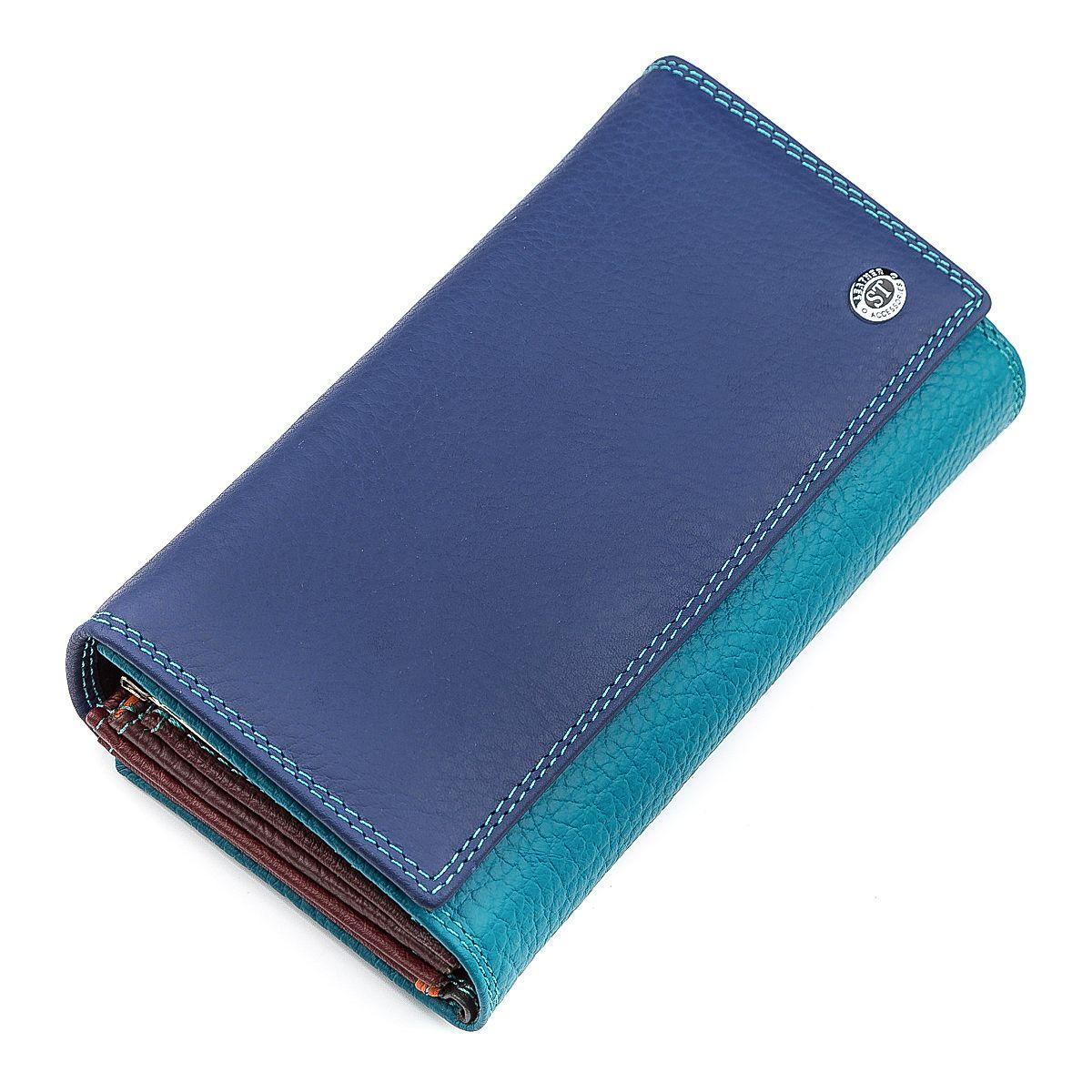 Кошелек женский ST Leather 18413 (SB46) кожа Синий