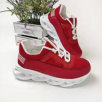 Детские кроссовки 33, 34
