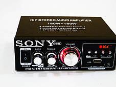 Усилитель Звука Sony AK-699D FM USB Караоке 2x180 Вт, фото 2