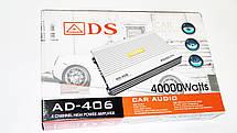 Автомобильный усилитель звука ADS AD-406 4000Вт 4-х канальный, фото 3