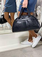 Черная спортивная дорожная сумка через плечо небольшая кожзам