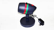 Star Shower Motion Laser Light Лазерный звездный проектор, фото 3