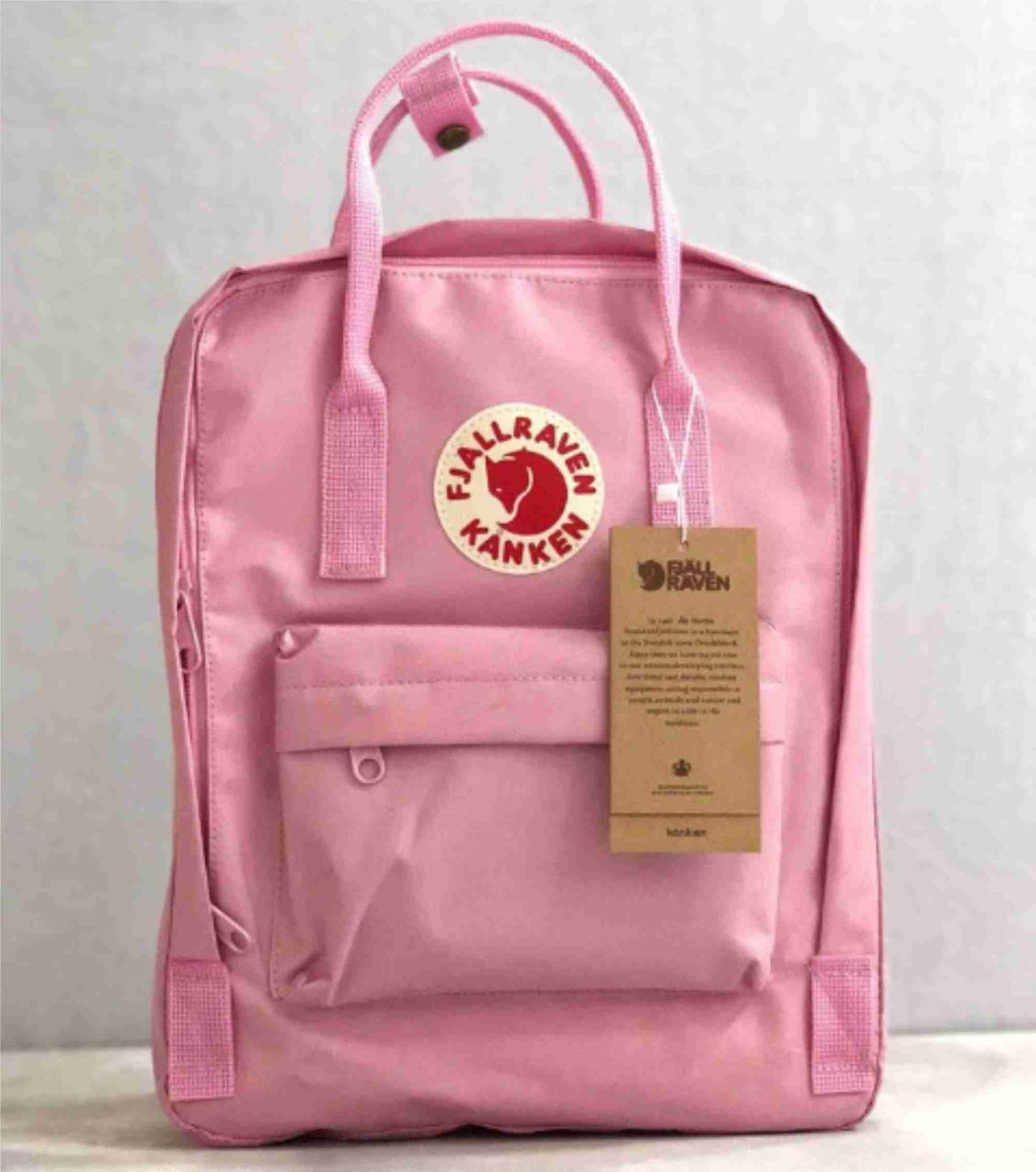Рюкзак Fjallraven Kanken Classic. Вместительный рюкзак. Рюкзаки Канкен. Рюкзак Шведский Канкен. Рожевий