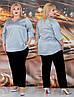 Женский брючный костюм тройка с шёлковой кофтой свободного кроя 56- 58, 60- 62, фото 3