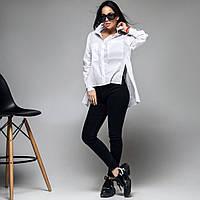 Женская стильная белая рубашка