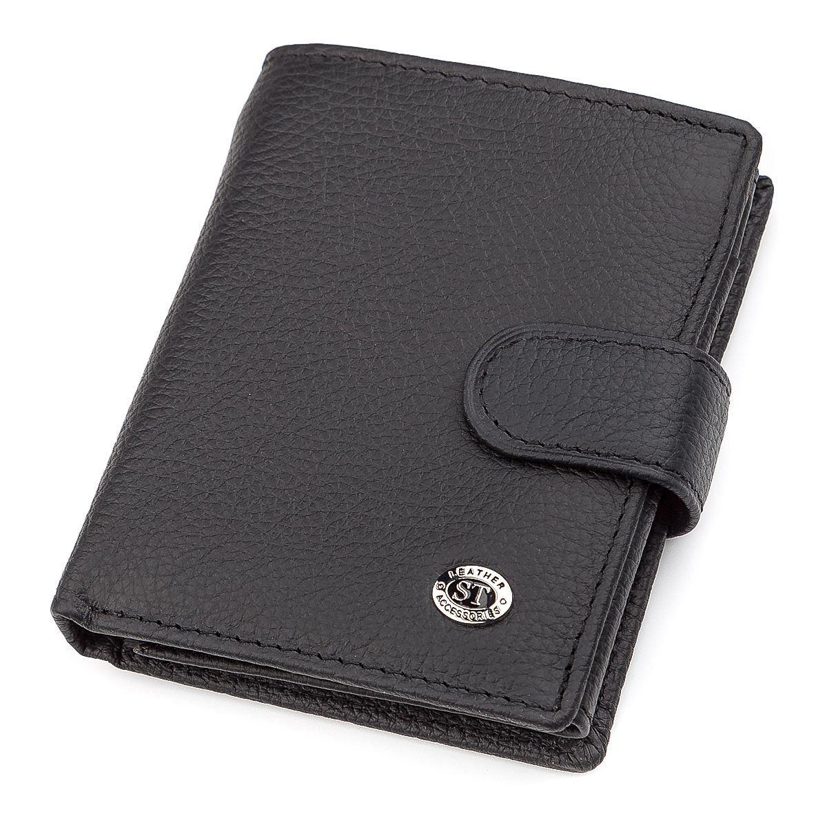 Чоловічий гаманець ST Leather 18496 (ST132) натуральна шкіра чорний