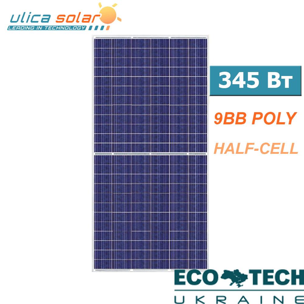 Солнечная батарея Ulica Solar UL-345Р-144, поликристалл, 9ВВ, Half-Cell