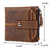 Гаманець з потертостями Vintage 14689 коричневий, фото 6