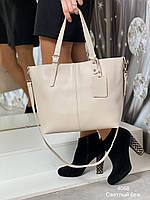 Большая светло бежевая женская сумка шоппер городская на плечо шоппер модная брендовая экокожа