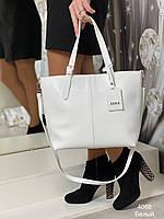 Большая белая женская сумка шоппер городская на плечо шоппер модная брендовая экокожа